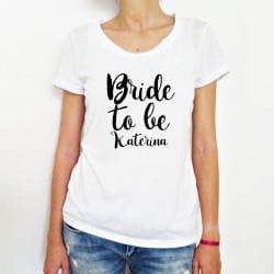 """Bride to be"" Tshirt για τη Νύφη"
