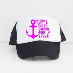 """Last Sail"" Μαύρο bachelorette καπέλο για τις φίλες της νύφης"