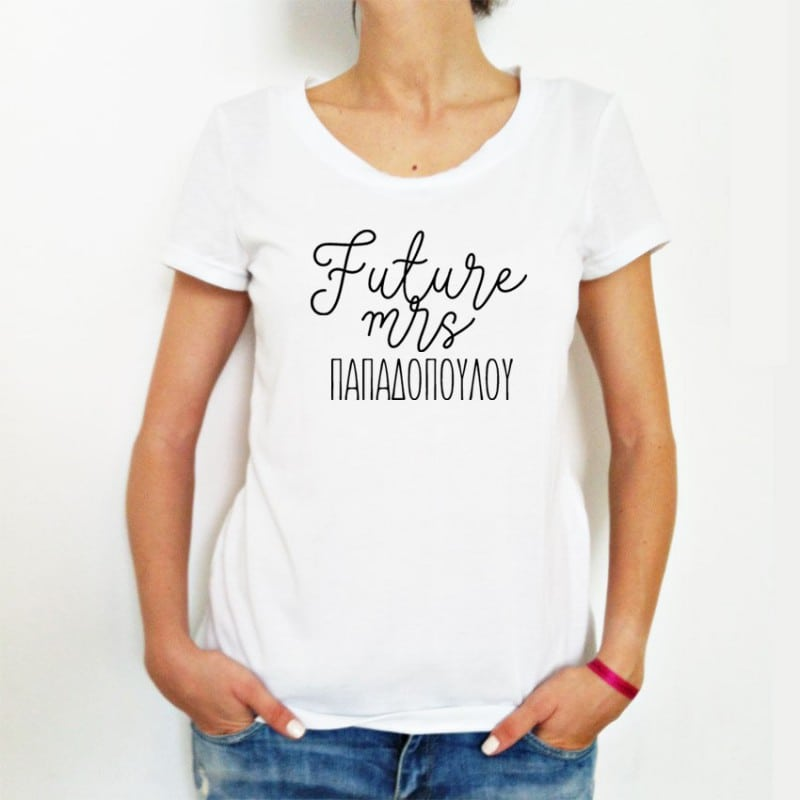 """Future Mrs"" Tshirt για τη Νύφη"