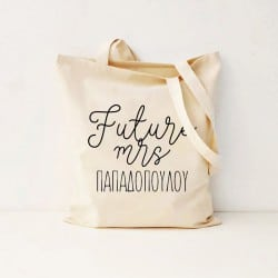 """Future Mrs"" Τσάντα νύφης"