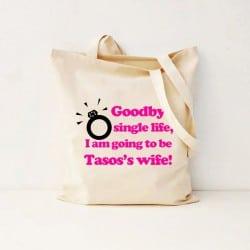 """""""Goodbye Single Life"""" Τσάντα νύφης"""