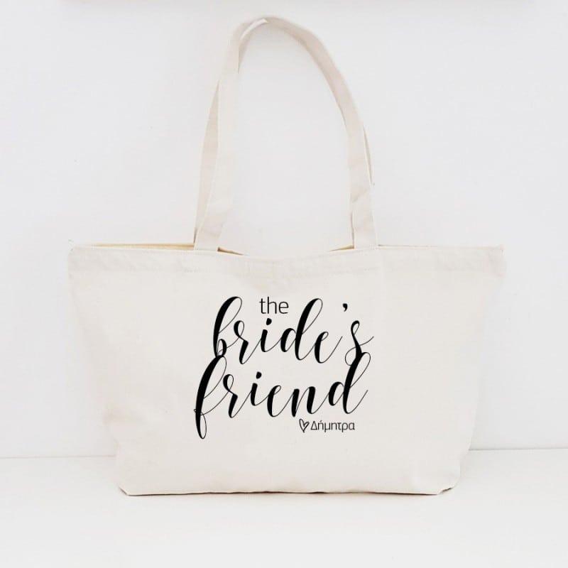 """""""The Friend"""" Τσάντα για τις φίλες με φερμουάρ"""