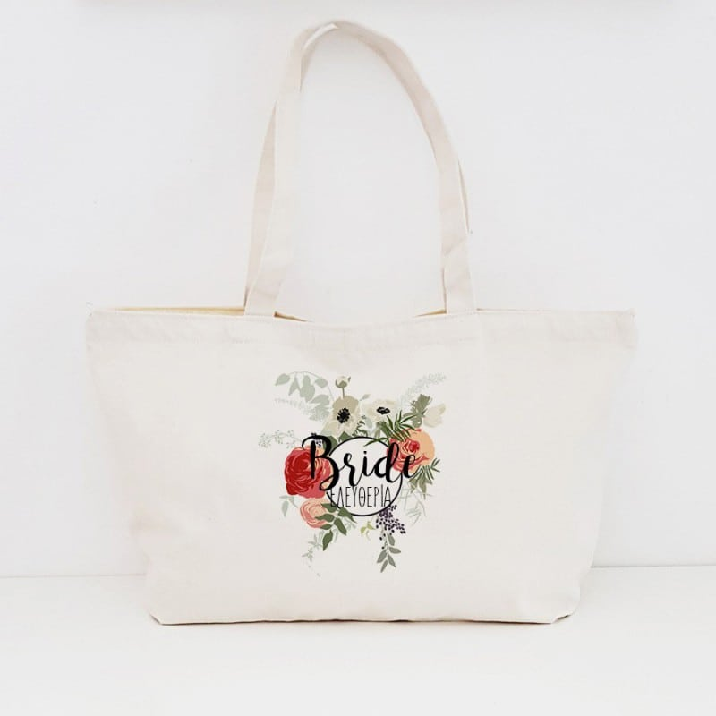 """Round Floral"" Τσάντα νύφης με φερμουάρ"