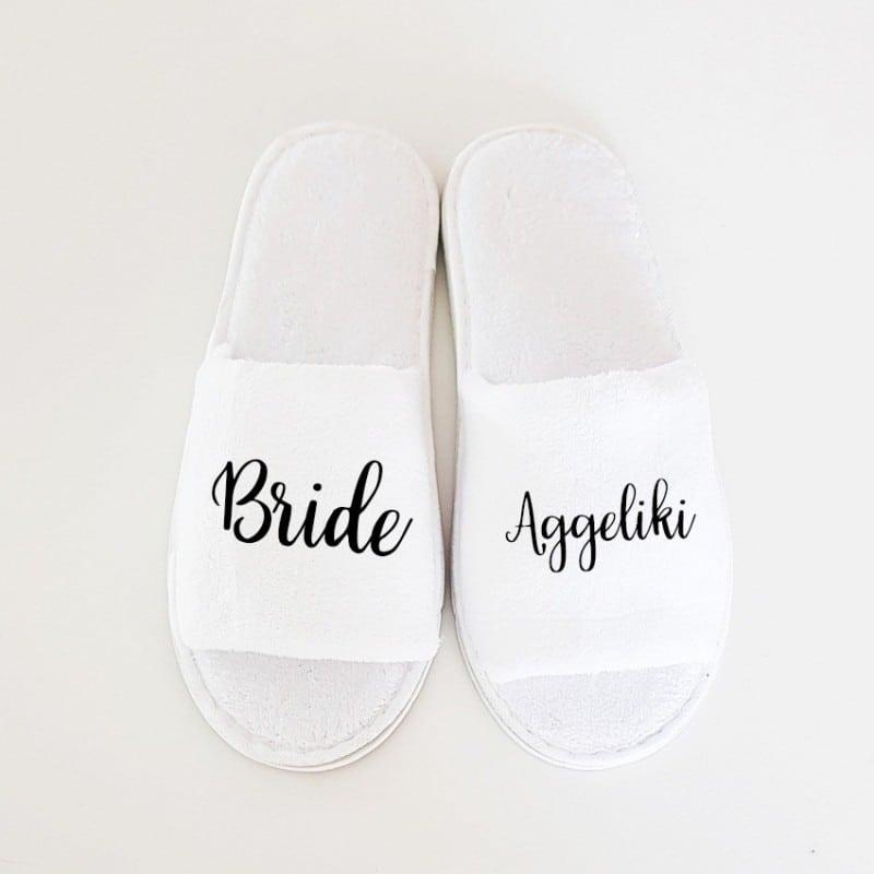 """""""Bride"""" Νυφικά παντοφλάκια"""