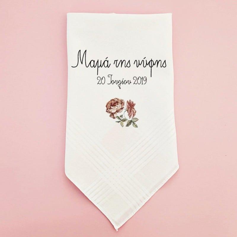 """Rose Simple"" Μαντηλάκι γάμου"