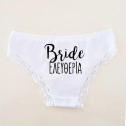 """""""Bride"""" Εσώρουχο με δαντέλα"""