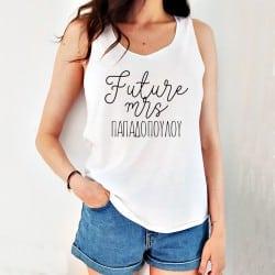 """Future Mrs"" λευκό..."