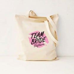 """Lips"" Τσάντα για τις φίλες"