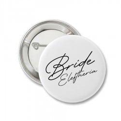 """Bride Ballarina"" κονκάρδα..."