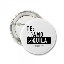 """""""Te-Quila"""" Κονκάρδα για τις..."""