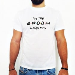 """Friends Groom"" λευκό..."
