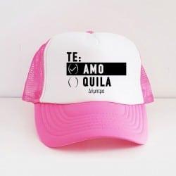 """Te Amo"" πολύχρωμο jockey..."