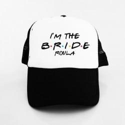 """""""Friends Bride"""" πολύχρωμο..."""