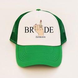 """""""Finger Bride"""" πολύχρωμο..."""