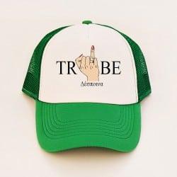 """""""Finger Tribe"""" Πολύχρωμο..."""