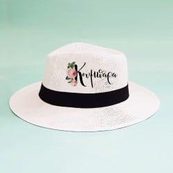 """Rose"" Panama καπέλο κουμπάρας"
