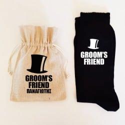 """""""Impact Friend"""" Set κάλτσες..."""
