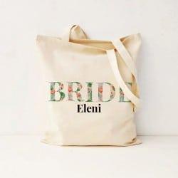 """""""Tropical"""" Τσάντα νύφης"""