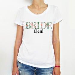 """""""Tropical"""" λευκό tshirt για..."""