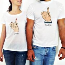 """Finger"" Set λευκά Tshirt..."