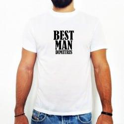 """""""Best Man Bernard"""" λευκό..."""