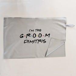 """Friends Groom"" Πετσέτα..."
