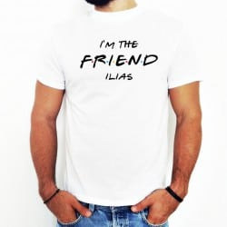 """Friends Friend"" λευκό..."