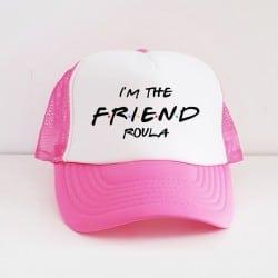 """""""Friends Friend"""" Πολύχρωμο..."""