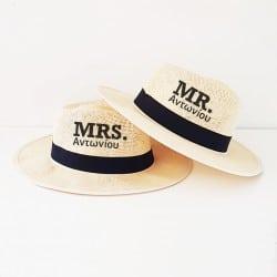 """Mr. & Mrs Rockwell"" Σετ..."