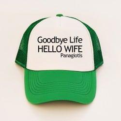 """Goodbye Life"" Πολύχρωμο..."