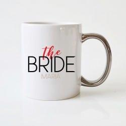 """Athena Bride"" Κούπα Νύφης..."
