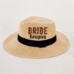 """Wild Bride"" Panama καπέλο..."