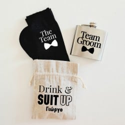 """""""Drink & Suit Up"""" Πουγκί..."""