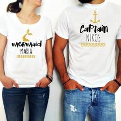 """Mermaid & Captain"" Set Tshirt Για το Ζευγάρι"