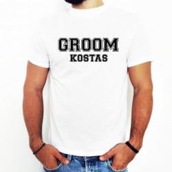"""Groom"" Tshirt για το Γαμπρό"