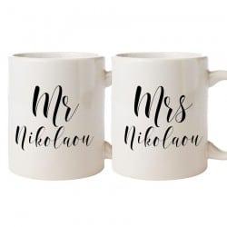 """Mr & Mrs"" Set κούπες για το ζευγάρι"