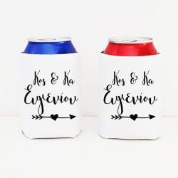 """""""Κος & Κα"""" Set cooler sleeves για τη νύφη και το γαμπρό"""