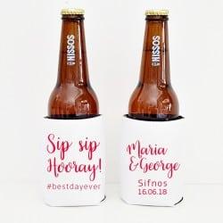 """""""Sip Sip"""" Cooler sleeve για το γάμο"""