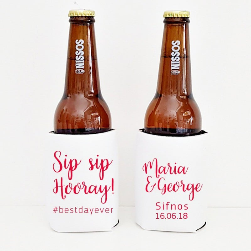 """Sip Sip"" Cooler sleeve για το γάμο"