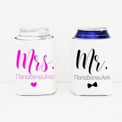"""Mr & Mrs"" Set cooler sleeves για τη νύφη και το γαμπρό"